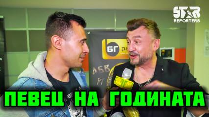 Любо Киров в дует с Павел и Венци! (чуйте песента)