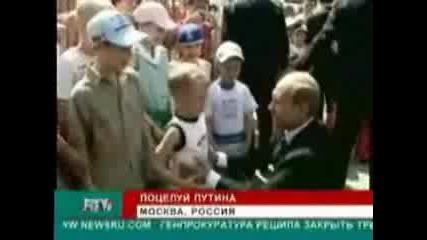 Путин - Boy Lover