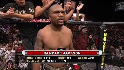 Rampage Jackson - Forrest Griffin част 1