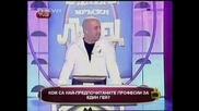 Господари На Ефира - Турската Кабелна