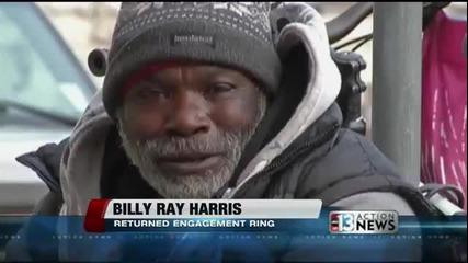 Бездомник върна диамант за 86 000 долара