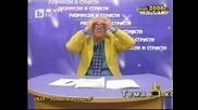 Господари на ефира Пловдивчанин прави града си по - красив