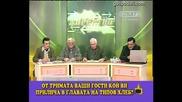 Против адреналинките - Господари на ефира 22.11.2010
