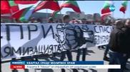 Цял квартал на протест срещу мюсюлмански молитвен храм