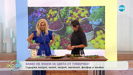 """Любопитни факти за сезонните плодове и зеленчуци - """"На кафе"""" (02.07.2020)"""