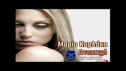 20 Гръцки Xита 2013 + Бонус Xит Изненада