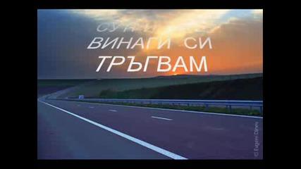 Serif Konjevic - Drumovi Bijeli.wmv