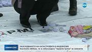 Локализираха черната кутия на падналия в Индонезия самолет