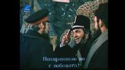 Юлия Вревска 1978 Втора Част Бг Аудио Целият Филм Tv Rip Бнт Сат Бнт Свят