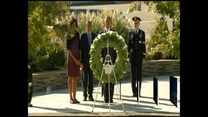 Америка почете паметта на жертвите от 11 септември