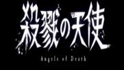 [ Bg Subs ] Satsuriku no Tenshi Episode 13