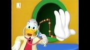 Клуб Мики Маус: Бг Аудио Eпизод H. Q. - Сръчните помощници на Мики
