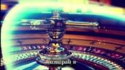 Palms Merkur Casino - Върни се за още