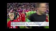 """Поредна победа за """"Байерн"""" (Мюнхен) в Бундеслигата – 3:0 срещу """"Волфсбург"""""""
