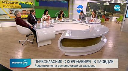 Новините на NOVA (21.09.2020 - 9.00)