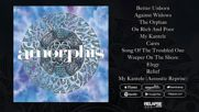 Amorphis - Elegy Full Album Stream 1996