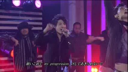 Purple Line - Dbsk Music Japan