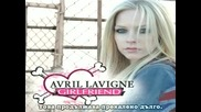 Avril Lavigne - Together(bg Sub)