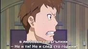 Soul Eater Not - Епизод 1 - Бг Суб - 2d Качество