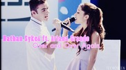 Прекрасна песен! Nathan Sykes - Over And Over Again ft. Ariana Grande