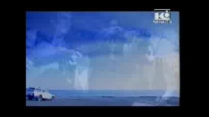 Нона Йотова - Синьо Безвремие