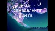 Страх.wmv