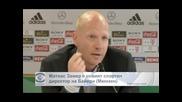 """Матиас Замер е новият спортен директор на """"Байерн"""" (Мюнхен)"""