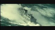 Силата на вълните ...
