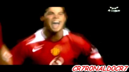 Cristiano Ronaldo This is my Style