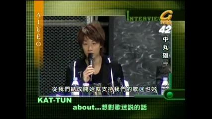 Aiueo Kat-tun '06 interview