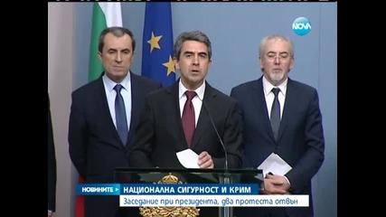 Плевнелиев: България не признава референдума в Крим - Новините на Нова