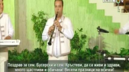 орк. Марица р-л Хари Асенов - Мегданско хоро