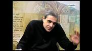 Богочовекът Иисус Христос - проф. Калин Янакиев