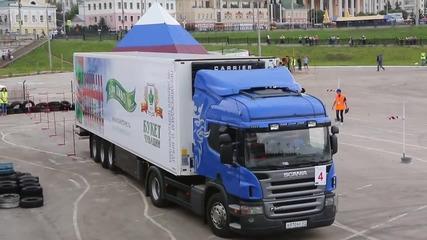 Шофьори на камиони доказват умения