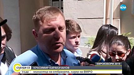 Красимир Каракачанов: Гласувах за това в ЕП да има истински български евродепутати