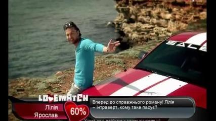 Горячее лето Дилайс и Женя Фокин