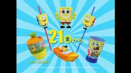 Японска Реклама на Мак доналдс Смях