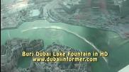 Невероятни кадри от фонтаните в Дубай 2 - ра част