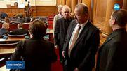 Лют скандал и обвинения в пленарната зала
