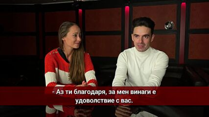 THE VOICE от SOFIA SONGWRITING CAMP: MONOIR