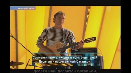 A'studio - Одна победа [български субтитри]