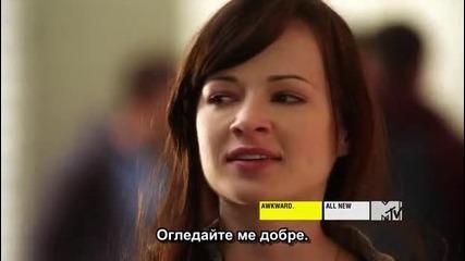 Неловко - Awkward Season 01 Episode 02 - Knocker Nightmare [bgsub]