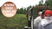 Тайната бюджетна транс-сибирска влакова линия
