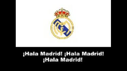 Реал Мадрид - Химн