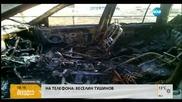 Подпалиха автомобила на опонент на кмета на село Галиче