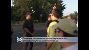 """Полиция попречи на протестиращите пред резиденция """"Евксиноград"""" да блокират пътя за Златни пясъци"""