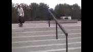 Skate - Яки трикове с малък спийд