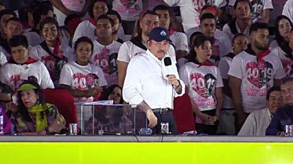 Nicaragua: Thousands celebrate 40th anniv. of Sandinista Revolution in Managua