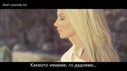 Обърнати с гръб • Stamatis Gonidis - Plati me plati