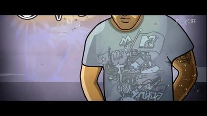 2012 Премиера ! Dim4ou - All Eyez on D ( Неофициално Видео )